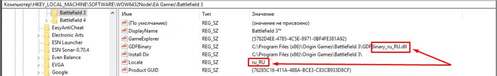 Screenshot_164.png