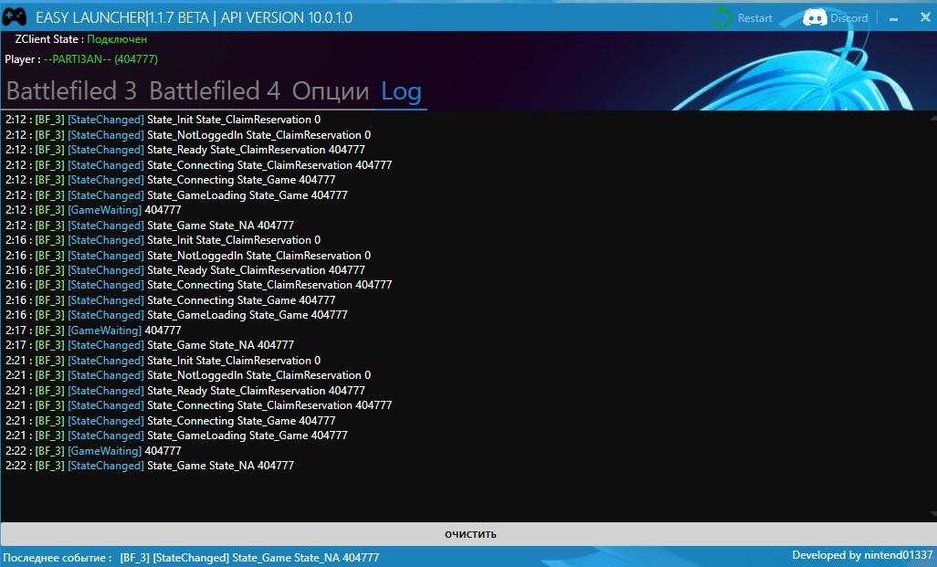 Easy Launcher for Battlefield [ALL] - ZloLauncher - ZloFenix
