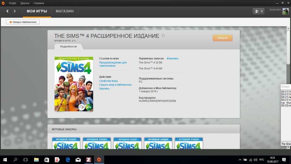 Снимок экрана (3).png