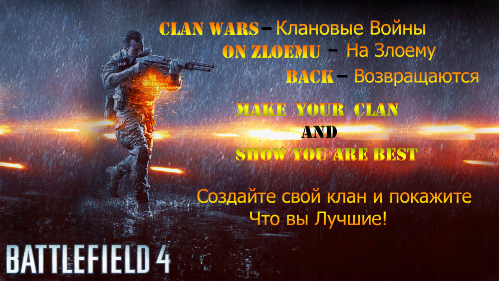 battlefield-4-frostbite-3-963.thumb.png.29853f539ec7178aab65b638371851c2.png