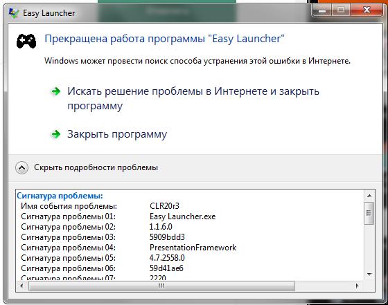 Screenshot_167.png
