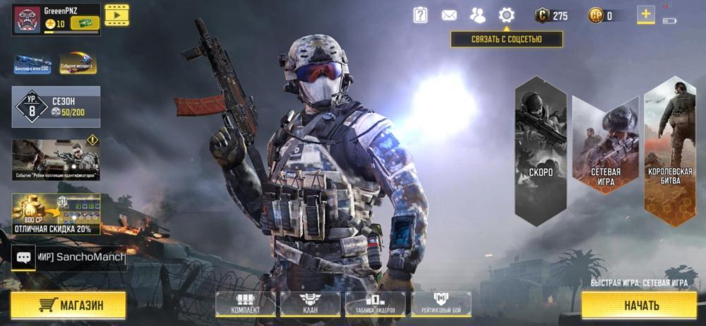 Screenshot_20191001_194443_com.activision.callofduty.shooter.jpg